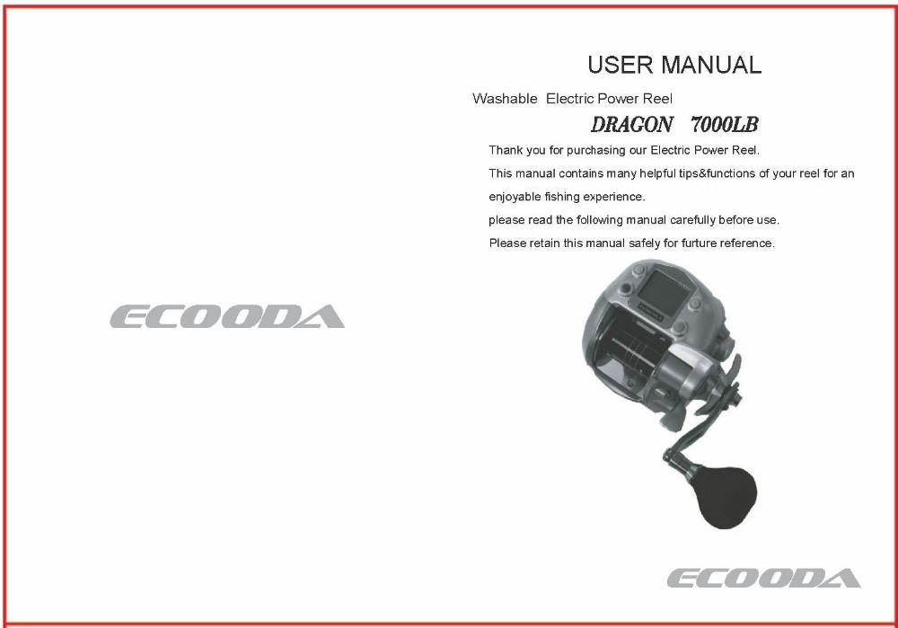 الكهربائية ECOODA 2.8: USD 6
