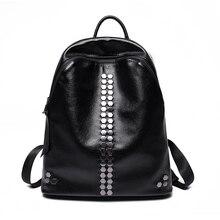 2016 Mode Rivet Femmes en cuir Sac À Dos voyage Élèves de L'école Sac À Dos pour les Adolescentes sac sacs à bandoulière sac à dos en gros