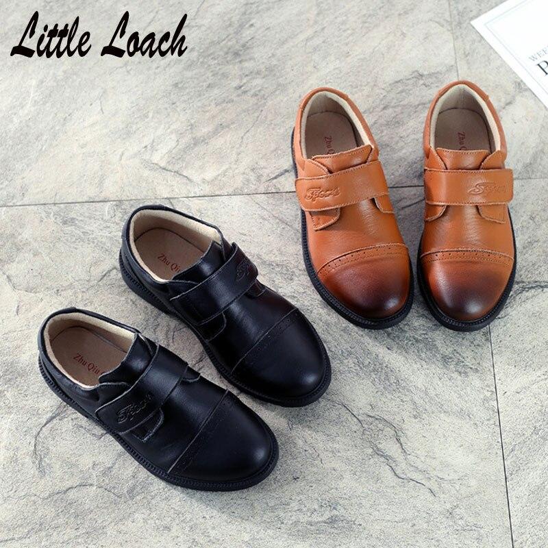 kids formal shoes