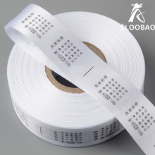 цена на Free shipping customized clothing tags labels,1000pcs/lot,silk printed washing label, cotton printed  mark label, care label