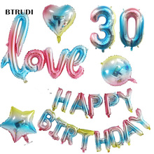 BTRUDI Birthday Digital Balloon Gradually Coloured Rose Gold  Valentines Day Party Aluminum Foil Parties Decorate