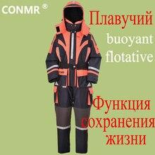 CONMR Men Professional Winter Flying Sea Rock Fishing Clothes Waterproof Windproof Outdoor Flotative Jackets Life Vests Buoyancy