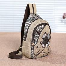8d62fe5015f79 Neue ethnische stil hand-gestrickte kleine rucksack brust tasche mode  multi-zweck casual wilden reise rucksack