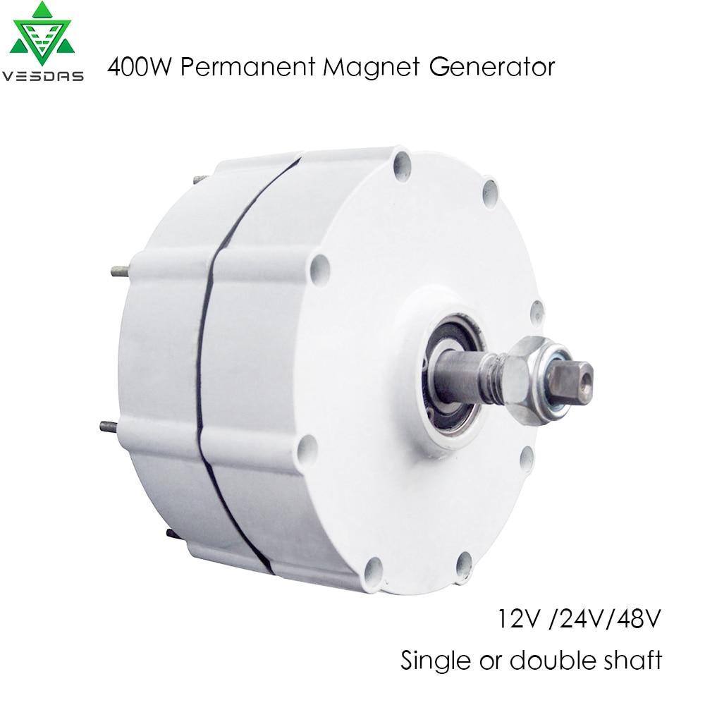 850r/m 12v or 24v or 48V Permanent Magnet AC Alternator 400w Wind Turbine Generator