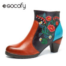 Socofy Retro Embroidery Flower Ankle Boots Women Shoes Genuine Leather Zipper Casual Shoes Woman Designer Boots Botas Mujer New - DISCOUNT ITEM  50% OFF All Category