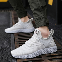 2019 summer new mens sports shoes flying woven breathable trend thick-soled casual