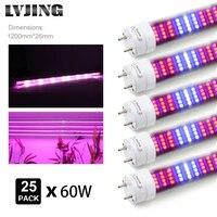 LVJING 25 шт./лот полный спектр 1,2 м Светодиодные ленты 60 Вт светать T8 трубки AC85 ~ 265 В для парниковых гидропоника цветения растений