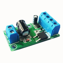 DC to module, voltage / current amplifier 0~5v turn 0~12V 0~24V PWM signal