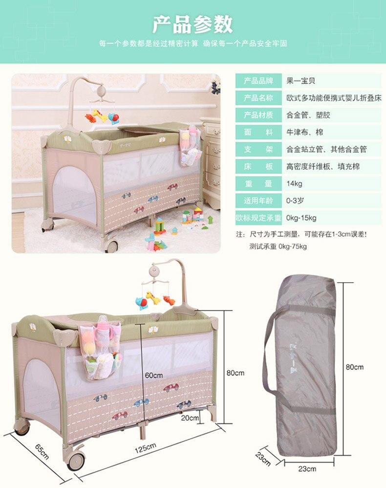1015--531661531879_detail_9