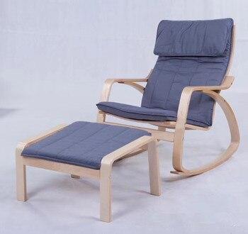 Fantastisch Bequeme Entspannen Stuhl Schaukel Stuhl Und Hocker Set Segelflugzeuge  Rocker Liege Wohnzimmer Möbel Moderne Erwachsene Schaukel Stuhl Holz