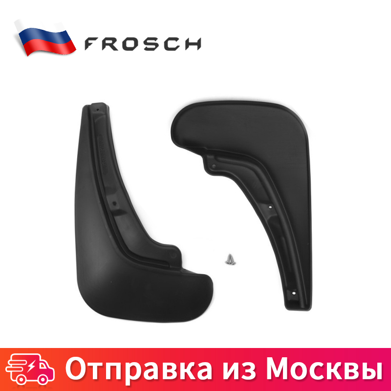 цена на Mud Flaps Splash Guard Fender rear For CHEVROLET Cruze, 2013-2014, 2014-> Ung. 2 PCs (standard)