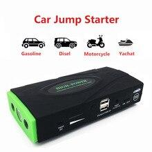 Новая Высокая емкость мини-автомобиль прыжок стартер 12 В Дизель Бензин усилитель пусковое устройство Автомобильное зарядное устройство для батареи аварийный блок питания