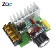 4000 Вт 0-220 В AC SCR Электрический регулятор напряжения регулятор скорости двигателя диммеры регулировка скорости с страхованием температуры