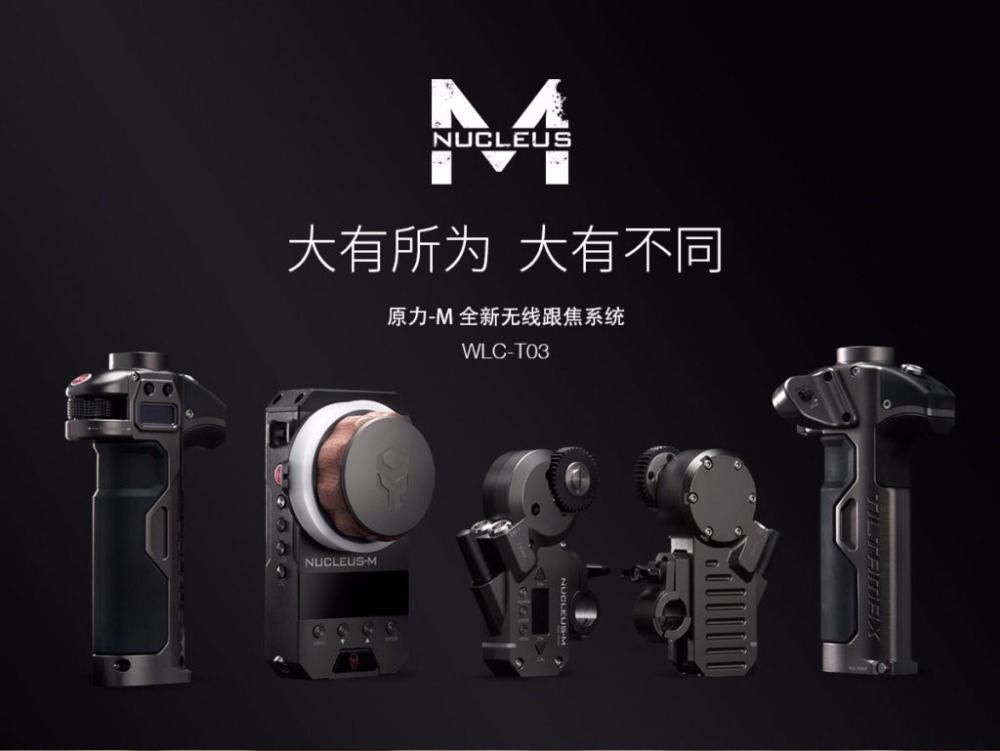 In Stock <font><b>TILTA</b></font> WLC-T03 Nucleus-M Wireless Follow Focus Lens Control System Nucleus M for 3-Axis <font><b>Gimbal</b></font> DJI ROIN for Arri RED image