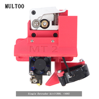 Bigger Print Plate 3d Printer multoo Double Nozzle Dual Extruder 3D printer accessories High Quality Precision