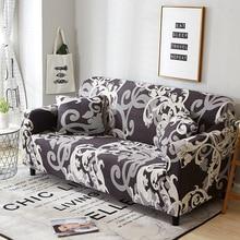 Universal โซฟารวมทุกอย่างลื่นตัดยืดหยุ่นเต็มรูปแบบที่นอนโซฟาผ้าขนหนูเดี่ยว/2/ สาม/สี่ที่นั่ง