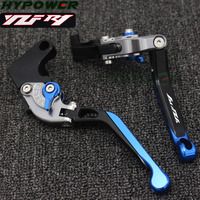 Laser Logo(YZF R1) Blue+Titanium 8 Colors Folding Motorcycle Brake Clutch Levers For Yamaha YZF R1 2009 2010 2011 2012 2013 2014