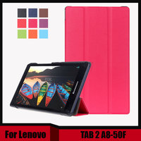 Fashion Ultra Slim Pu Leather Smart Case Cover For Lenovo TAB 2 A8 8 Inch Tablet