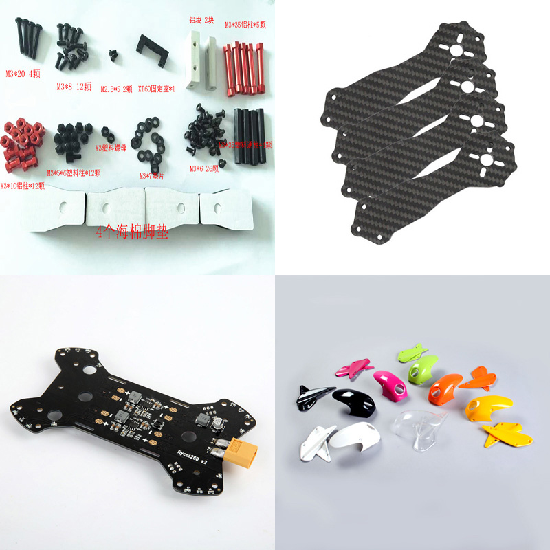 Power Distribution Board PDB,Cover Canopy Hood,Arm, Hardware Screws Parts For RoboCat 270 FPV Racing Quadcopter Replacement robocat 270mm 4axis full carbon fiber racing quadcopters with hood cover a b