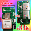 For gp s , pcba motherboard locator motherboard for motherboard gp s