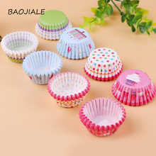 100Pcs Colorful Rainbow Paper Cake Cupcake Liner Baking Muffin Box Cup Case Party Tray Cake Shell Mold Decorating Tools