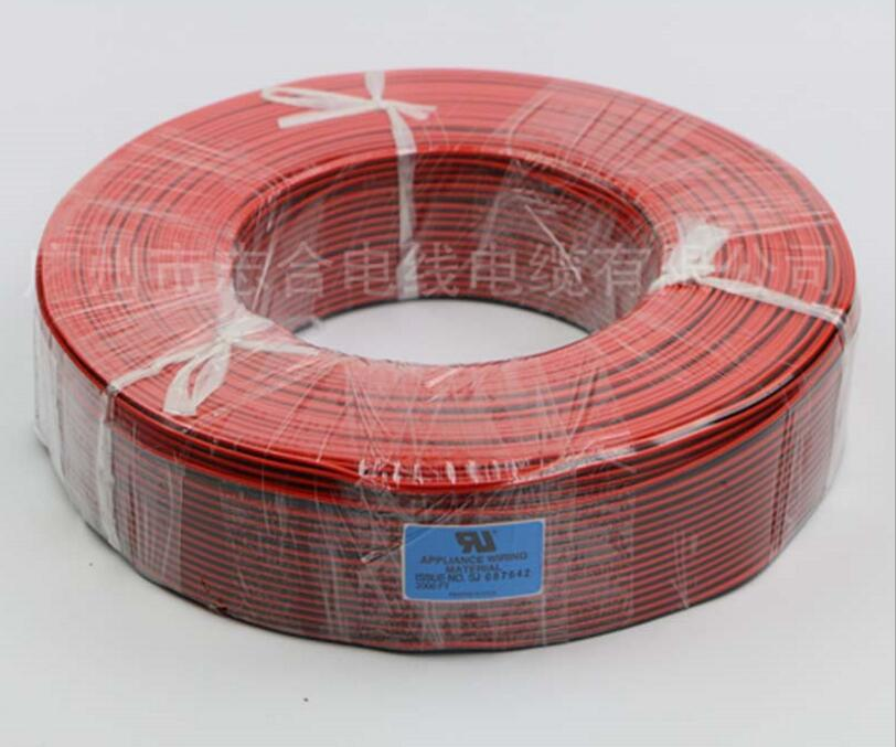 20m 2 Pin Tinned led wire IEC RVB 22AWG 24AWG 26AWG cable PVC ...