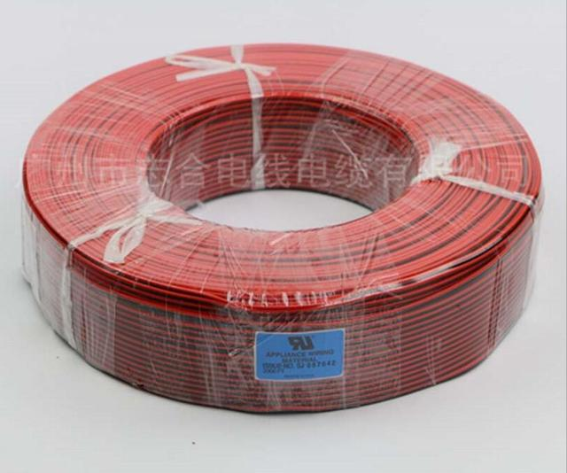 2 core 18/20/22/24/26AWG wire tinned copper red/black UL2468 speaker ...
