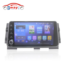 Bway 9″ Car radio stereo for Nissan Kicks 2017 Quadcore Android 6.0.1 car dvd GPS player with 1G RAM,16G iNand