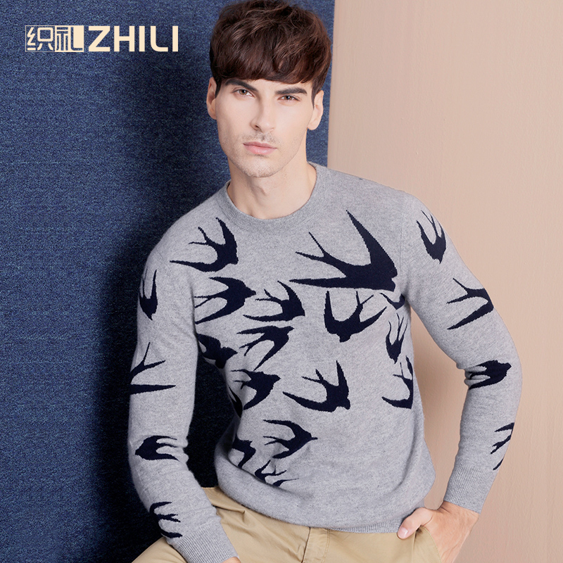 High Quality New 2017 Autumn Winter Knitted Sweater Men Fall Clothing Brand Casual Shirt 100% Cashmere Wool Pullover O-Neck