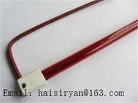 Best Infrared Heater Infrared Halogen IR Bulb IR Lamp Medium Wave