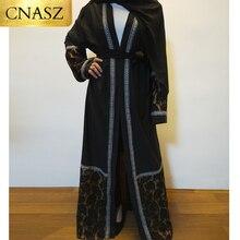 57cc3b511 معرض beautiful abaya designs بسعر الجملة - اشتري قطع beautiful abaya  designs بسعر رخيص على Aliexpress.com