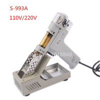 110/220 V 100 W S-993A Elettrica Vacuum Pump Solder Sucker Dissaldatura Gun Saldatore con 3 nozles