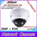 Original dahua DH-SD32203S-HN 2 Megapixel Full HD Network Mini PTZ Dome Camera SD32203S-HN