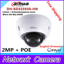 Original dahua DH-SD32203S-HN 2 Megapixel Full HD Network Mini PTZ Dome Camera SD32203S-HN