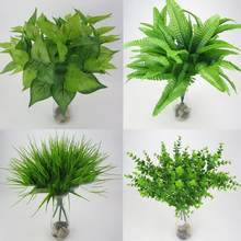 Hot Sale! Simulasi 1 PC Daun Palsu Dedaunan Bush Indoor Outdoor Buatan Tanaman Kantor Dekorasi Taman(China)