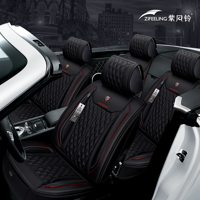 New Car Seat Cover Cushion,Car Accessories, High-grade Danni Car styling,Car styling Truck Seat Mats For Volkswagen Beetle CC Eo стоимость