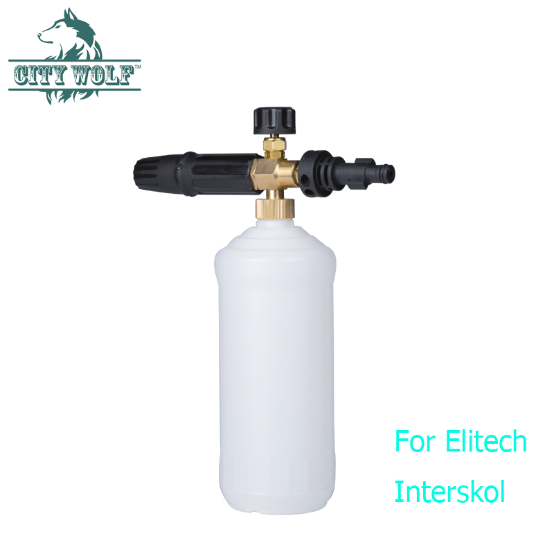 City Wolf car washer foam cannon snow foam lance soap bottle for Interscol Patriot Huter high pressure washer