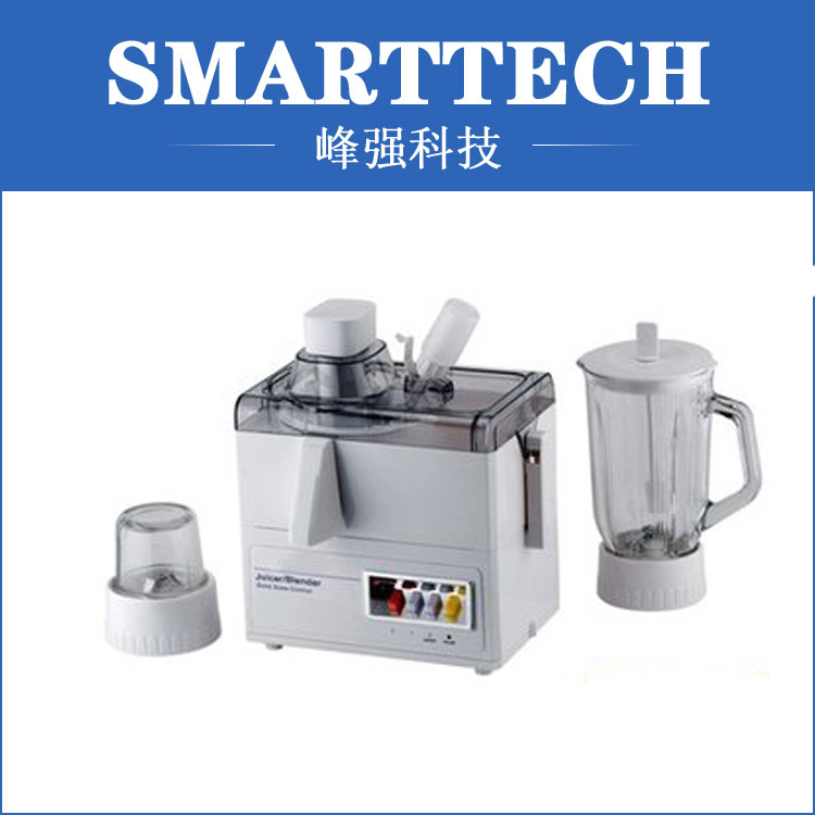upscale coffee machine accessory plastic mould