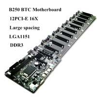 B250 LGA 1151 SATA3.0 12 x pci e X16 карты прямой разъем материнской платы DDR3 розетки honey comb integrated Processo мин