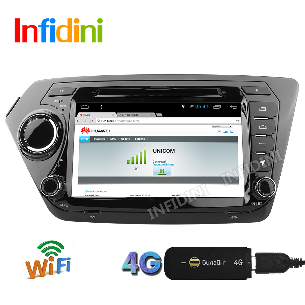 Android 6 0 car dvd gps player 2 din in dash car radio gps navigation video player
