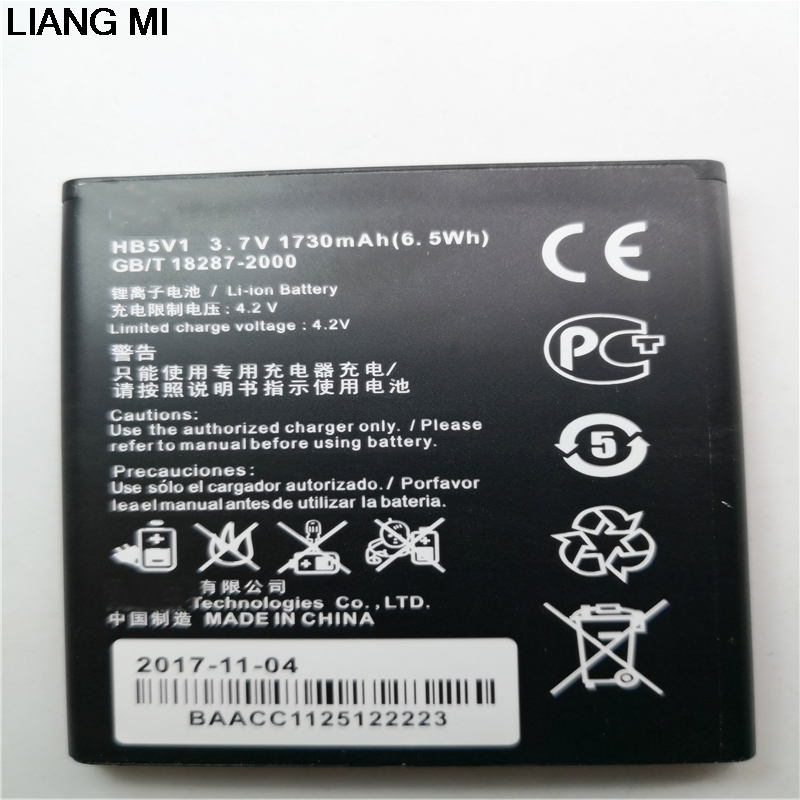 HB5V1 Li-ion phone <font><b>battery</b></font> For <font><b>Huawei</b></font> Y516 Y300 Y300C Y511 Y500 T8833 U8833 G350 Y535C Y336-U02 <font><b>Y360</b></font>-u61 with holder for gift image