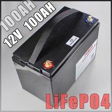 12 В 100AH lifepo4 батарея с bms 10A зарядное устройство кемпинг резервного питания инвертор RV инвертор для лодки светильник солнечный