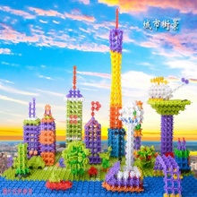 400 Pcs 3D Puzzle Jigsaw Plastic Snowflake Building Blocks Building Model Puzzle Educational Intelligence Toys For Kids