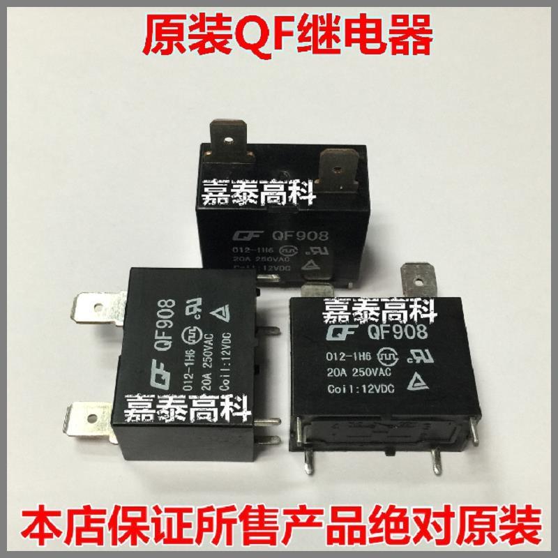 Free shippingOriginal QF relay type QF908-012-1H6 12V 12VDC DC12V 20A 4 feet to ensure