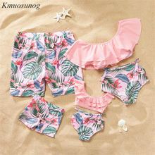 Family Look Matching Swimsuit 2019 Leaf Print Bikini Set Mother Daughter Swimwea
