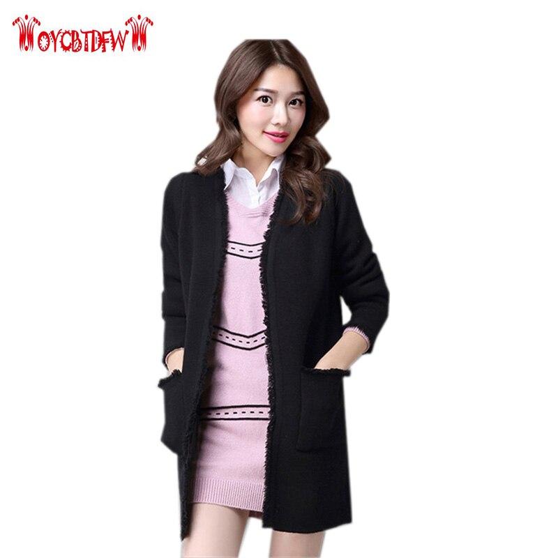 2017 Hot Sale New Korean Version Solid Color Knitting Cardigan font b Women b font font