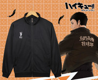 Haikyuu Karasuno High School Hinata Shoyo Jacket Cosplay Team Uniform Black Sweatshirt