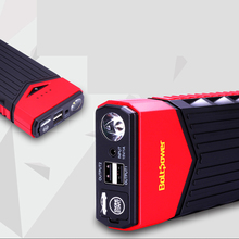 Hot Sale  High Capacity Car Jump Starter Mini Portable Emergency Portable  Multi Function Car Jump Starter