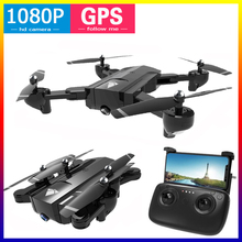 22mins SG900 SG900S X192 GPS Quadcopter With 5MP HD Full Cam