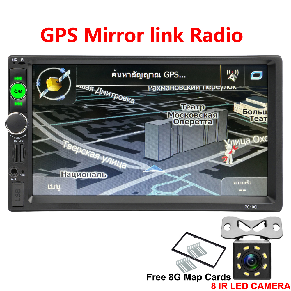 2 din 7 inch HD Car Radio GPS Navigation Player Camera <font><b>Autoradio</b></font> Bluetooth AUX MP3 MP5 Stereo FM Audio USB Auto Electronic <font><b>7010G</b></font> image